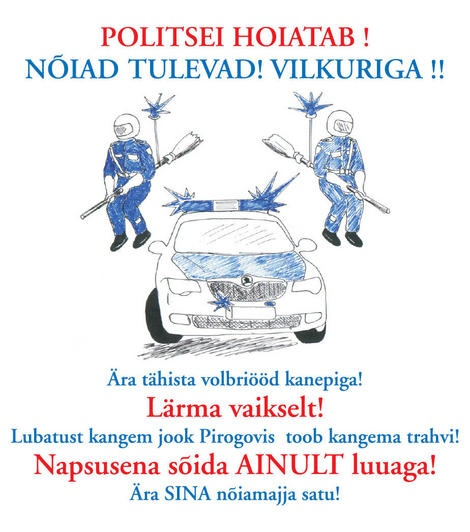 Politsei volbiööl
